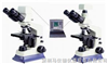 图像显微镜