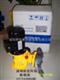 GM0500米顿罗计量泵MS1A065B赛高隔膜泵