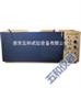 青岛紫外耐黄变试验箱/直销耐黄变老化箱/耐黄变紫外箱