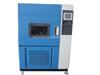 生产厂家水冷氙灯老化试验箱/直销老化箱水冷氙灯/氙灯试验箱