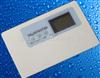 二氧化碳传感器,二氧化碳变送器