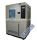 生产厂家砂尘试验箱\【SC-500】青岛试验箱\砂尘试验箱