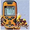 新品博恩20A带存储的土地面积测量仪,GPS卫星丈量仪送充电器套装一副